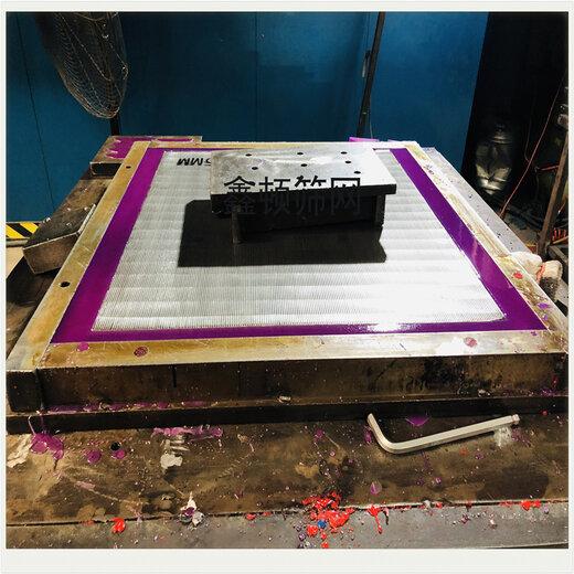 陜西咸陽洗煤條縫篩板實體廠不變形