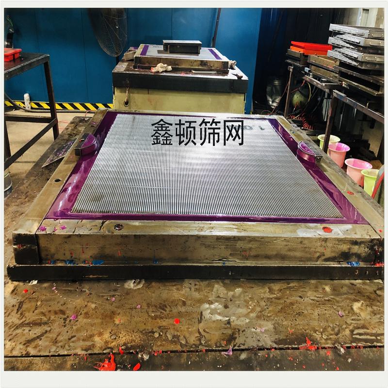北京宣武聚氨酯不銹鋼篩板鑫頓公司質量好