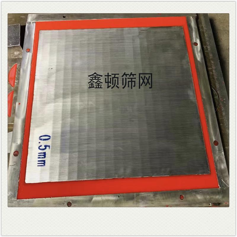 江蘇蘇州橡膠邊框不銹鋼篩板廠家脫水效果好