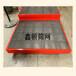 安徽淮北聚氨酯包邊條縫篩板實體廠現貨定做