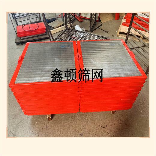 山東泰安聚氨酯邊框不銹鋼篩板廠家脫水效果好