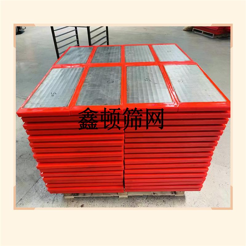 北京門頭溝橡膠邊框不銹鋼篩板制造廠可維修