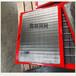 安徽淮北脫磁不銹鋼條縫篩板廠家價格信息