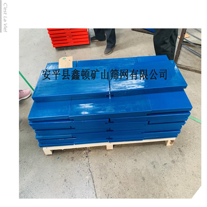 山東青島耐磨盲板實體廠批發零售