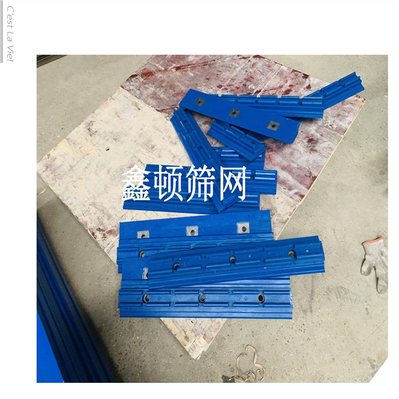 北京西城三卡槽軌座廠家現貨定做