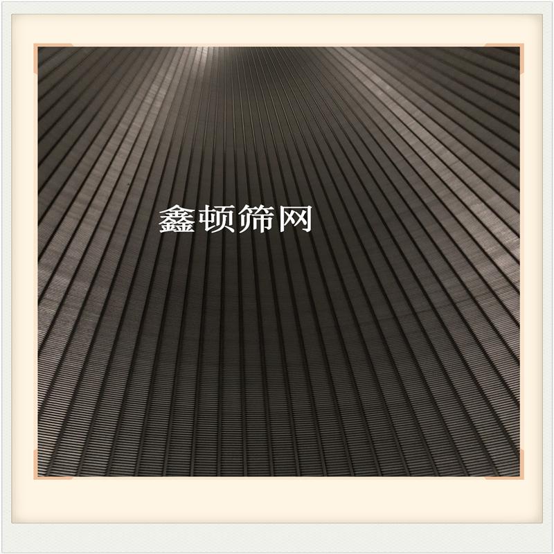 河南漯河洗煤弧形篩生產廠可維修
