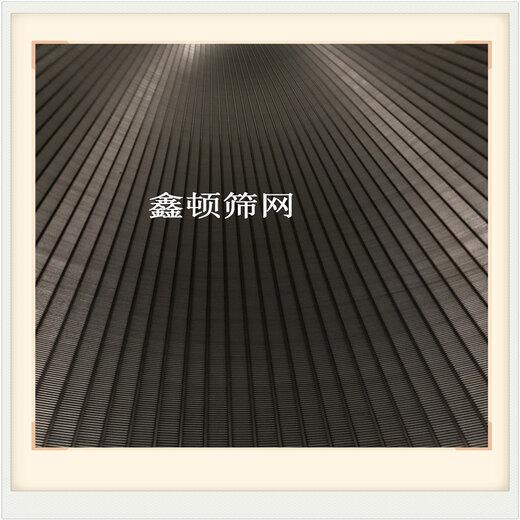 北京西城弧形篩網實體廠可維修