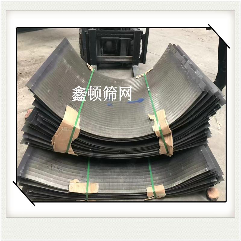 安徽淮北精密弧形篩生產廠聯系方式