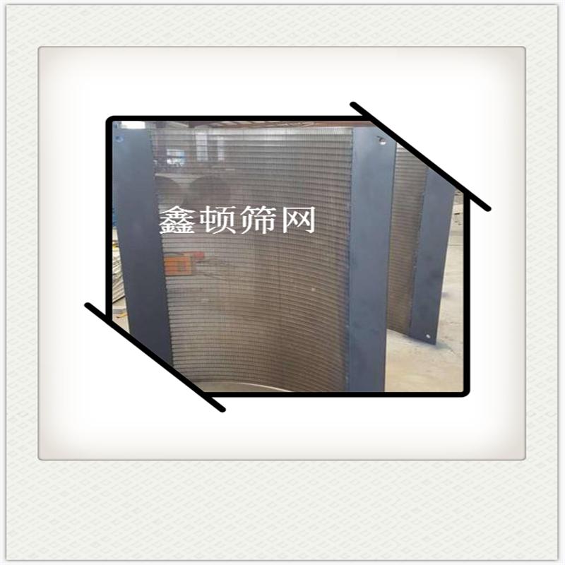 陜西渭南精密弧形篩生產廠批發零售