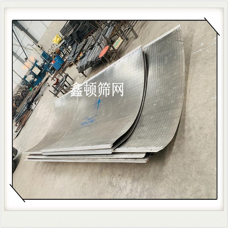 北京朝陽脫磁弧形篩制造廠質量好