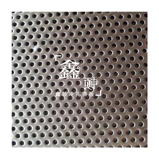 遼寧朝陽轉桿篩板生產廠聯系方式