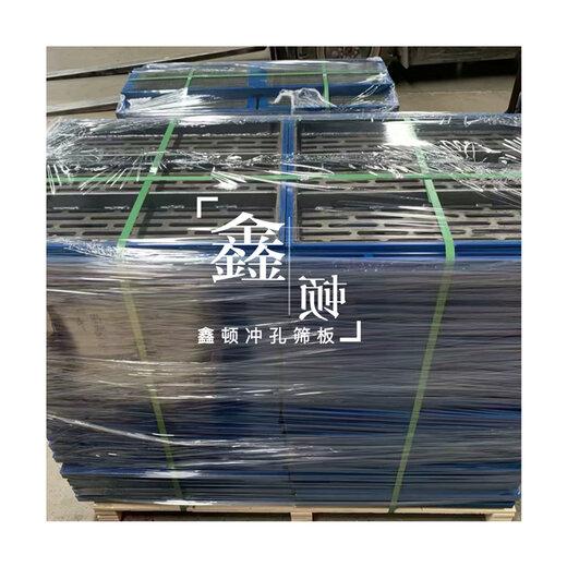 北京西城長條孔篩板供應廠家價格信息