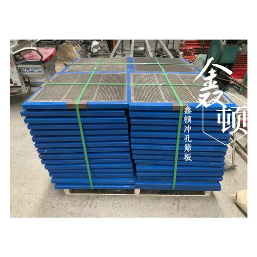 天津開發區不銹鋼沖孔篩板生產廠價格信息
