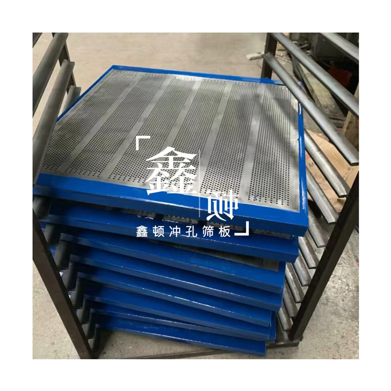 北京西城自清潔篩板生產廠聯系方式