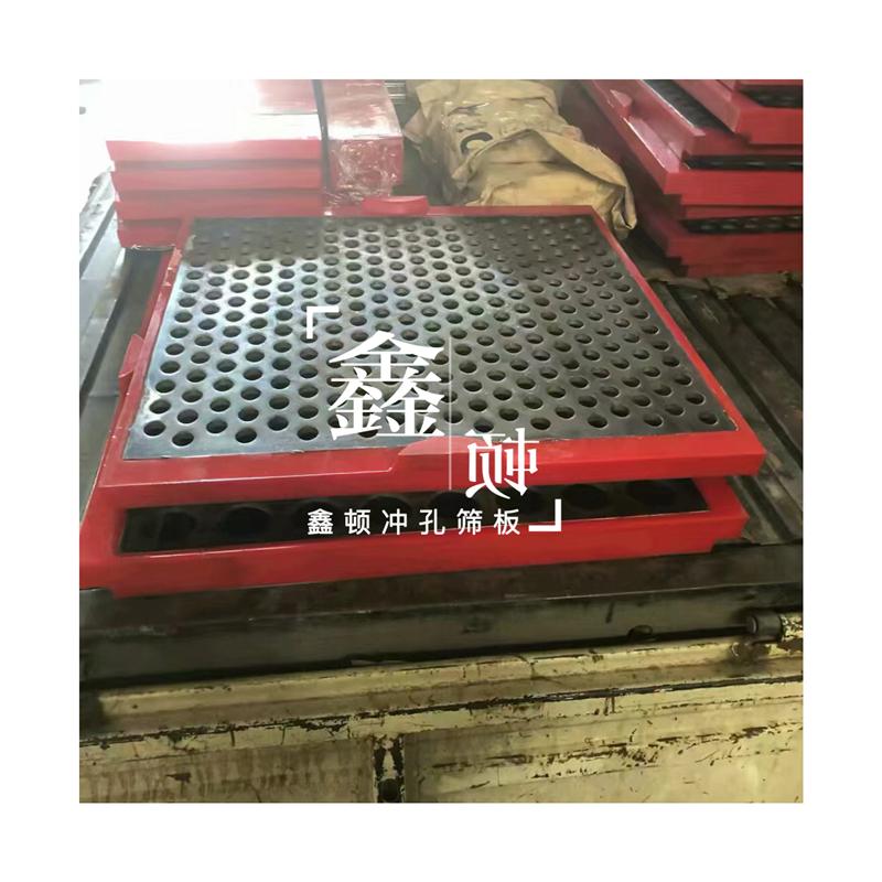 北京宣武活動桿篩板實體廠脫水效果好