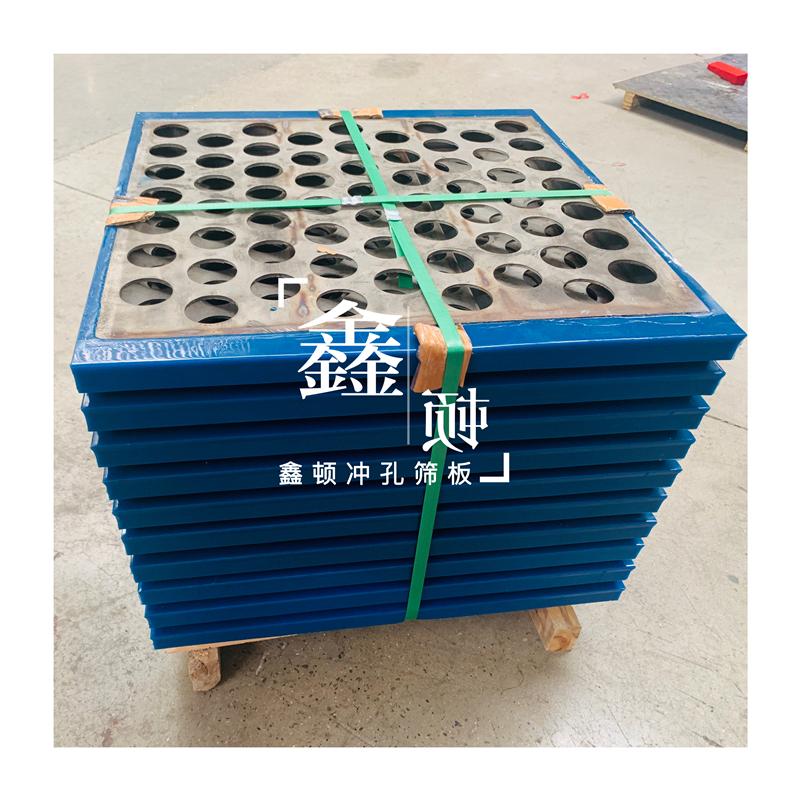 河北唐山彈性桿篩板生產廠聯系方式