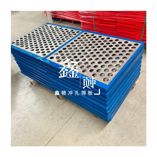 內蒙古包頭不銹鋼條縫篩板制造廠脫水效果好