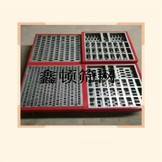 北京石景山自清潔篩板廠家規格