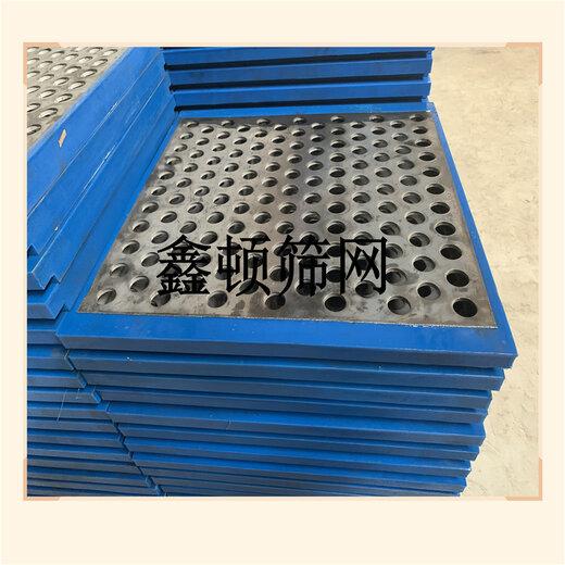 天津武清彈簧桿篩板實體廠聯系方式