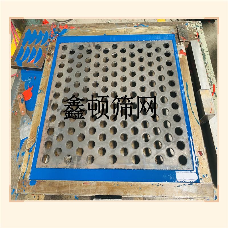 北京順義轉桿篩板供應廠家現貨定做