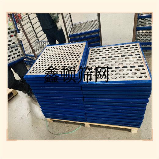 陜西咸陽0.75篩板供應廠家脫水效果好