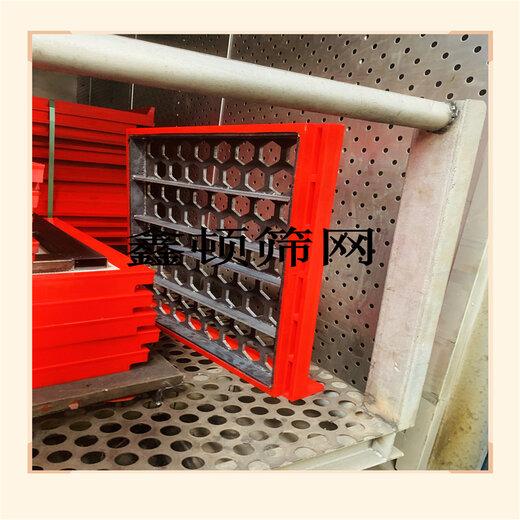 天津開發區彈簧桿篩板制造廠地址電話