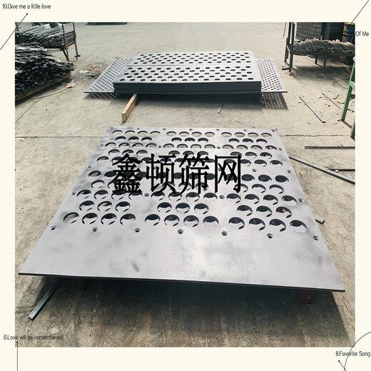 天津河北不銹鋼條縫篩板鑫頓公司價格信息