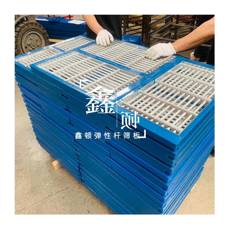 遼寧鞍山中煤篩板鑫頓公司價格信息