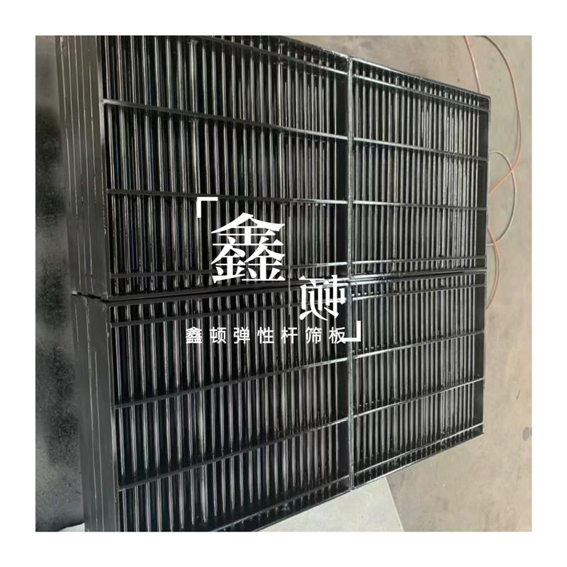 北京宣武彈簧桿篩板鑫頓公司地址電話