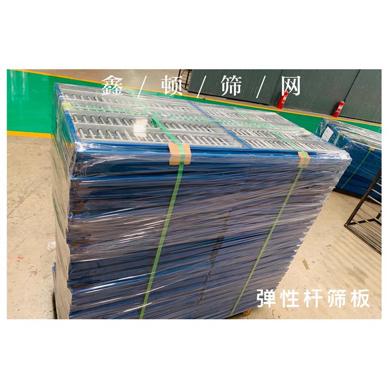 安徽淮南0.5篩板供應廠家現貨定做