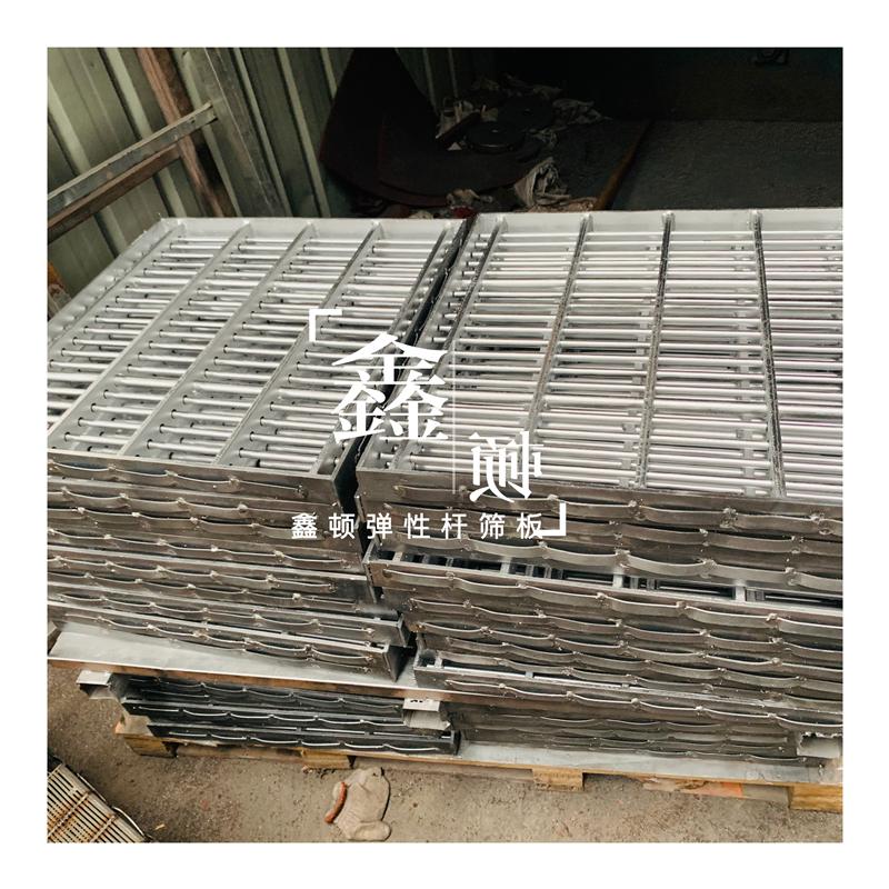 陜西咸陽錳鋼沖孔篩板廠家不變形