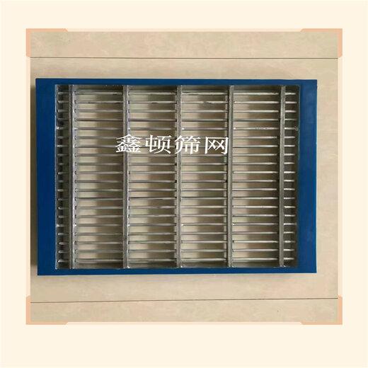 江蘇蘇州活動桿篩板供應廠家規格