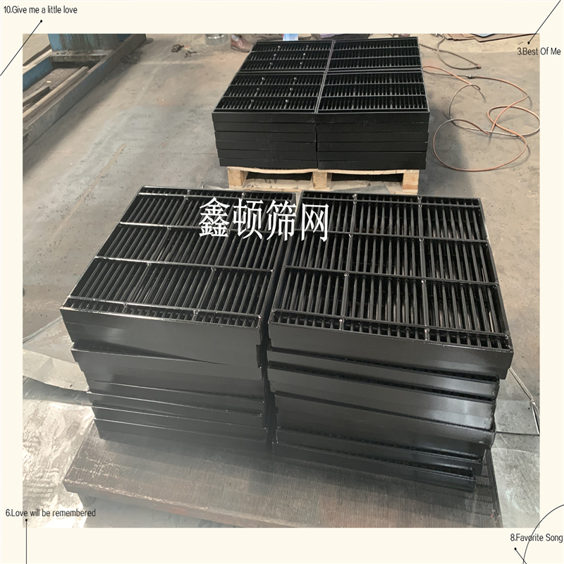 山東棗莊不銹鋼沖孔篩板生產廠脫水效果好