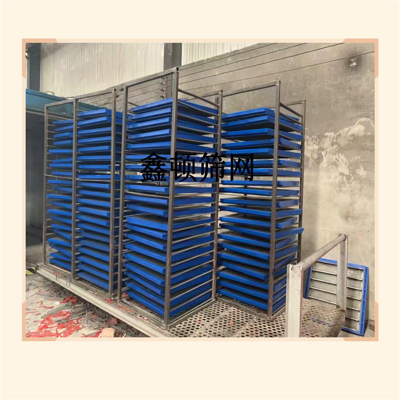 河南三門峽不銹鋼沖孔篩板生產廠質量好
