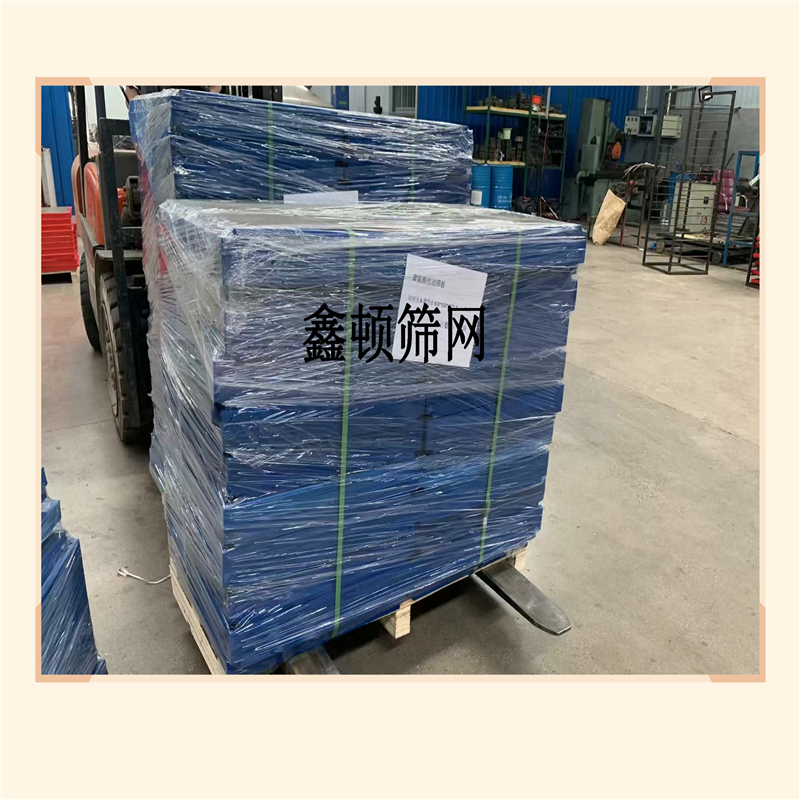 陜西咸陽分級篩板制造廠批發零售