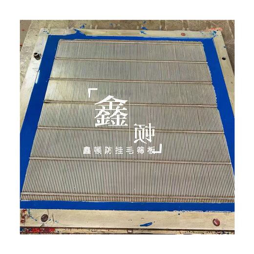 河南安陽彈簧桿篩板制造廠價格信息