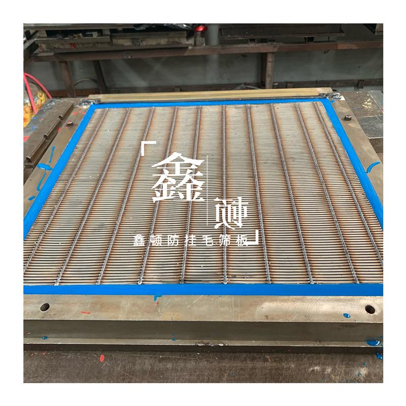 遼寧鞍山0.5篩板制造廠規格