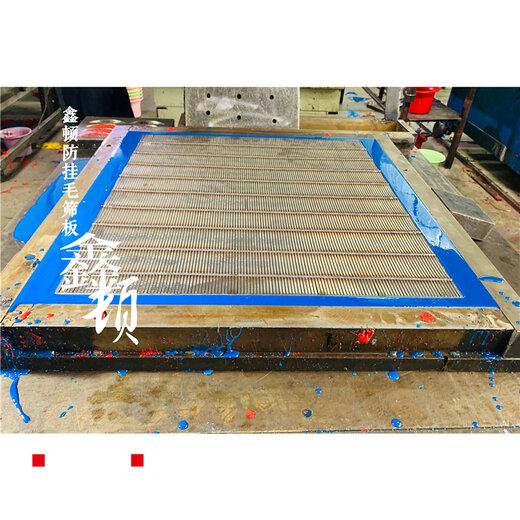 內蒙古赤峰錳鋼沖孔篩板生產廠價格信息