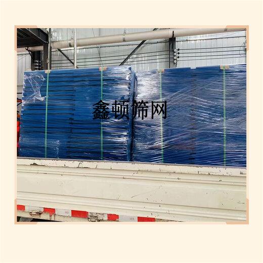 安徽淮南上層篩板供應廠家脫水效果好