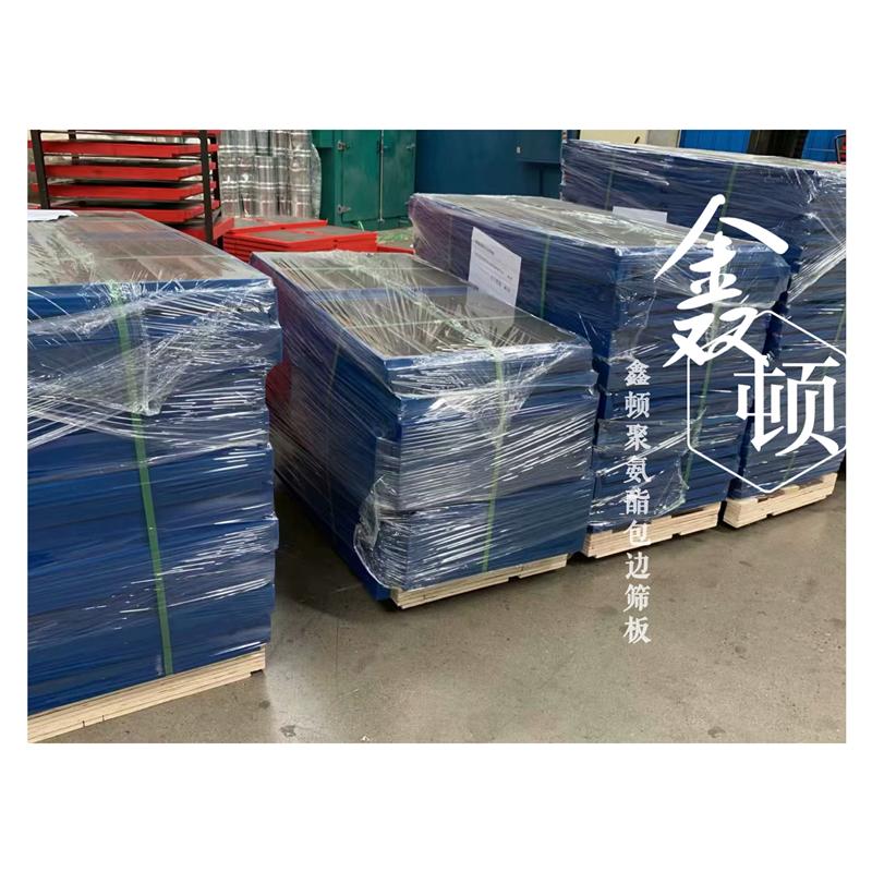 遼寧本溪0.5篩板制造廠可維修