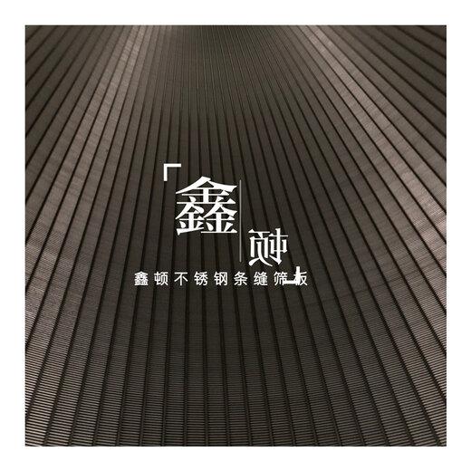 北京石景山轉桿篩板實體廠不變形