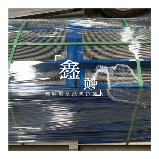 山東臨沂自清潔篩板制造廠高耐磨