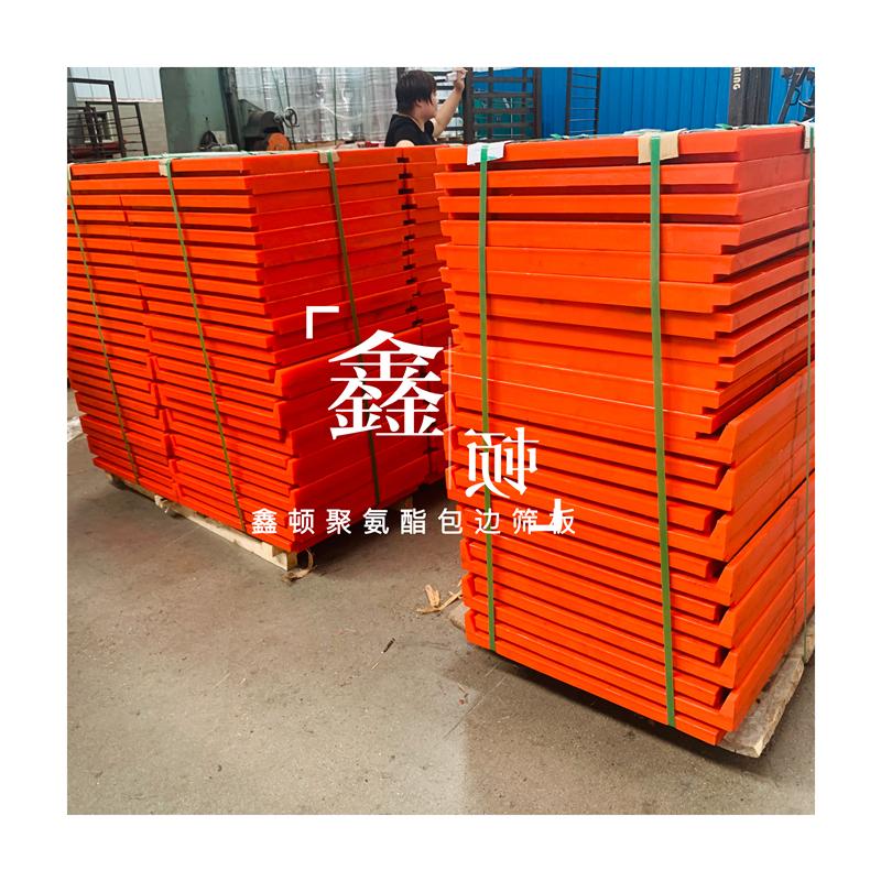 北京宣武彈簧桿篩板制造廠可維修