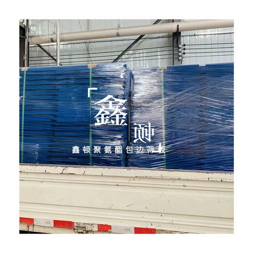 河南鶴壁長條孔篩板鑫頓公司批發零售
