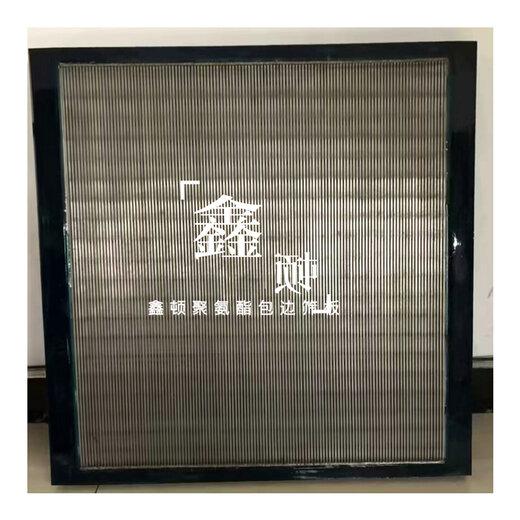北京門頭溝彈性桿篩板實體廠價格信息