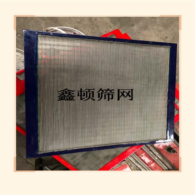 北京密云自清潔篩板供應廠家高耐磨