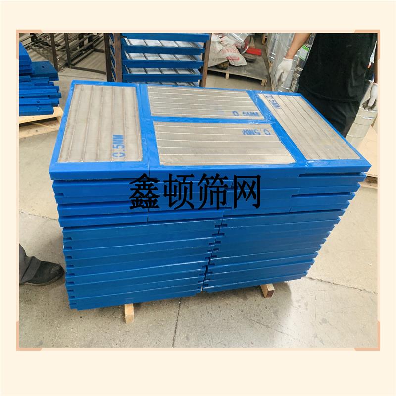 天津河北不銹鋼沖孔篩板供應廠家脫水效果好