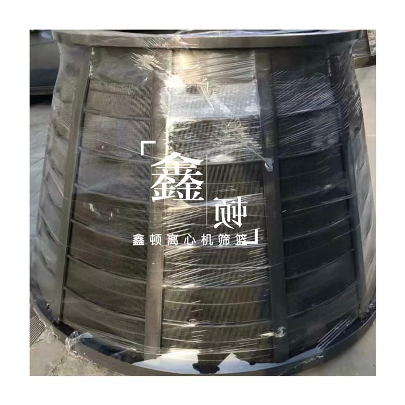 安徽淮南脫水篩籃生產基地規格