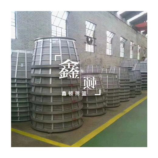 北京石景山離心機篩籃生產企業不變形