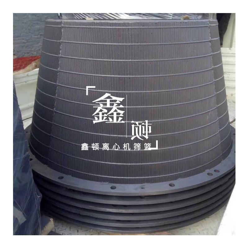 遼寧鞍山離心機篩籃制造基地規格